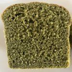 12-Kale bread